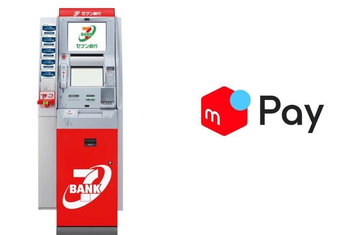 メルペイ、セブン銀行ATMからの現金チャージが可能に 入金手数料は無料
