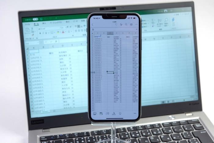 新しくなったスマホ版「Office」アプリの使い方──ワード・エクセル・パワポ等をまとめて操作