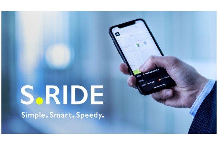 タクシー配車アプリ「S.RIDE」の提供スタート 都内限定、タクシー6業者と提携