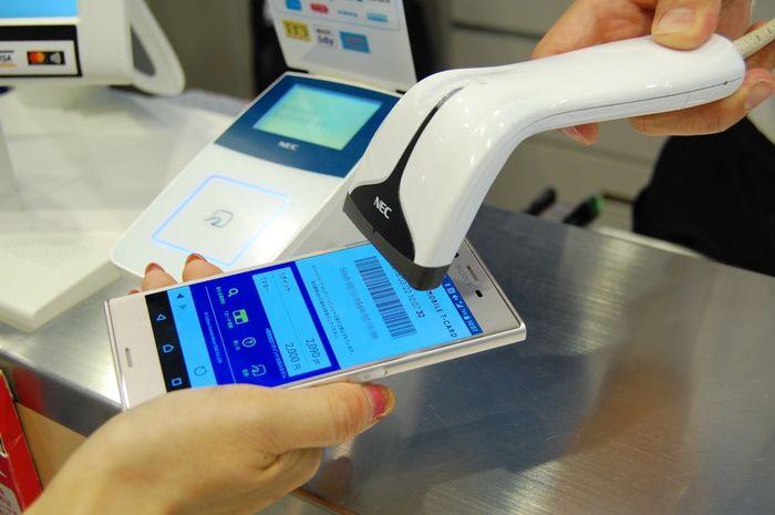 スマホがTカード代わりになる「モバイルTカード」の使い方、Tポイントが貯まる対応アプリの活用術も