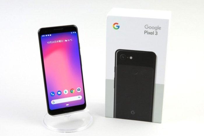 グーグル肝入りのスマホ「Pixel 3」レビュー、iPhone XSとどっちが買い?