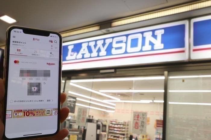 楽天ペイ(Pay)をローソンで使う方法──利用方法をざっくり解説