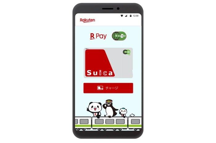 楽天ペイで「Suica」の発行・チャージが可能に Android端末限定、来年春から対応