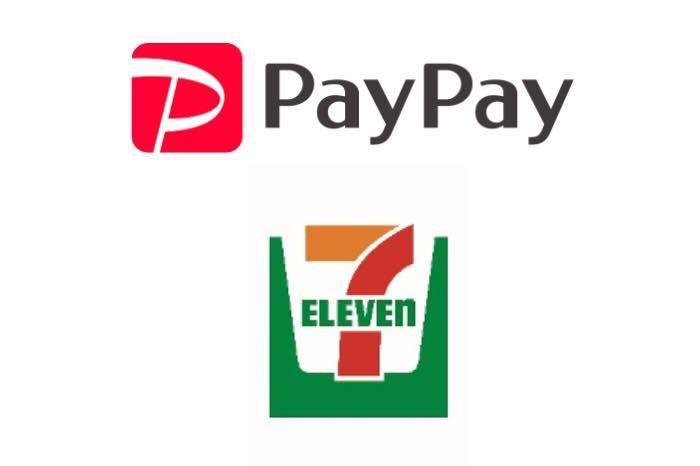 セブンイレブン公式アプリに「PayPay」搭載へ 7payに代わりに