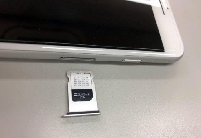 ソフトバンクでiPhoneをSIMロック解除する手順と注意点