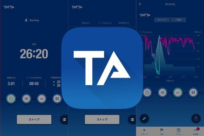 分析に役立つグラフを自動生成、マラソン大会と連動するランニングアプリ「TATTA」