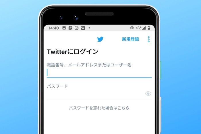 Twitterに「ログインできない」時の対処法まとめ【iPhone/Android/PC】