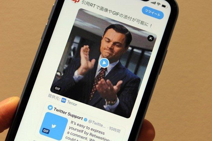 Twitter、引用ツイートで画像や動画を添付可能に