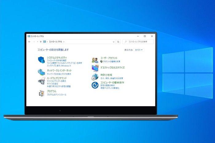 【Windows 10】コントロールパネルの出し方とショートカット作成方法