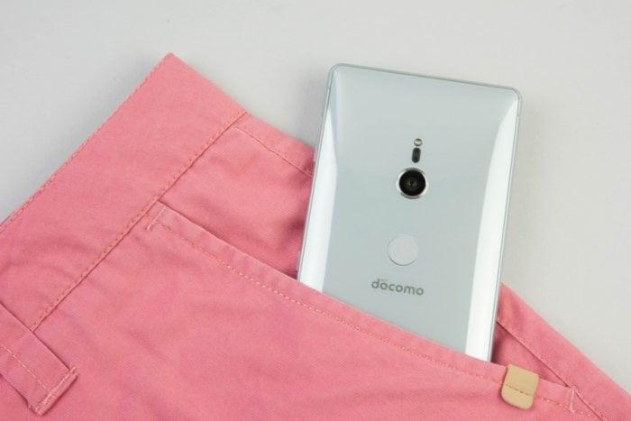 「Xperia XZ2」レビュー、美しい新世代デザインが目を引くフラッグシップモデル【ドコモ・au・ソフトバンク 2018夏モデル】
