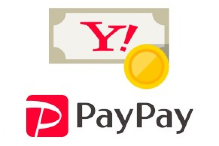 「Yahoo!マネー」がPayPayに統合へ 保有中のYahoo!マネー残高はPayPay残高に移行