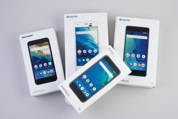 ワイモバイルから大挙登場の「Android One」はどれを選べばいい?【S3・S4・X3・X2】