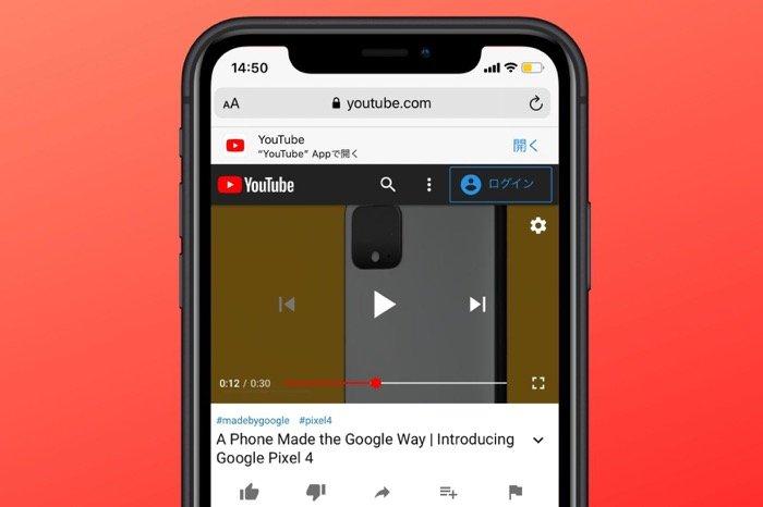 YouTubeをブラウザで見る方法──ブラウザで開くと画質は変わる?【iPhone/Android】