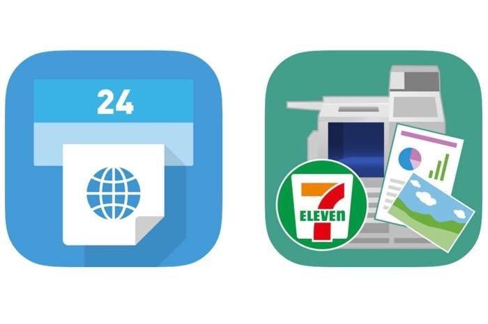 iPhoneにある写真をコンビニで印刷(現像)する方法まとめ【セブン/ローソン/ファミマ】