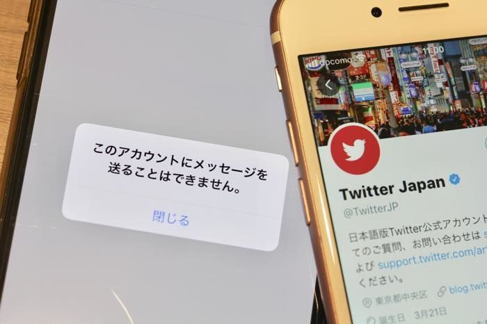 TwitterでDMが送れない原因と対処法(送り方)まとめ