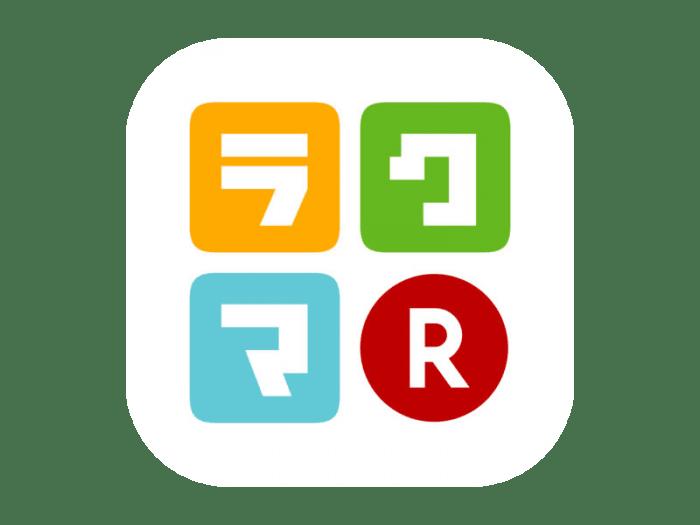 「ラクマ(Rakuma)」出品手数料が無料、楽天ポイントも使える総合フリマアプリ