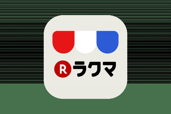 フリマアプリ「ラクマ」の販売手数料0円が終了、商品価格の3.5%を徴収へ