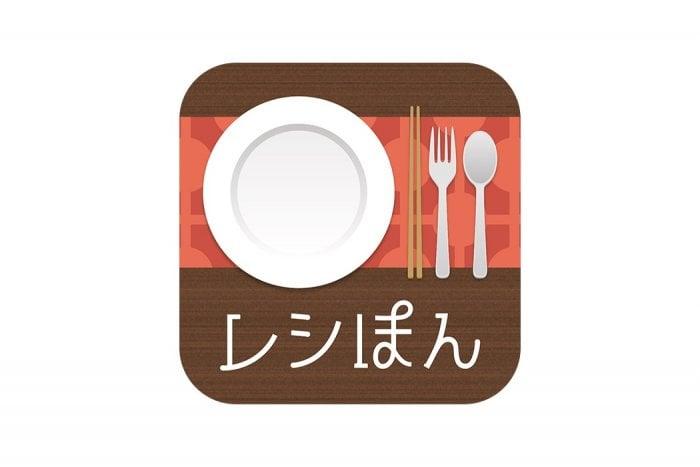 プロのレシピが見つかる、料理サポートアプリ「レシぽん」