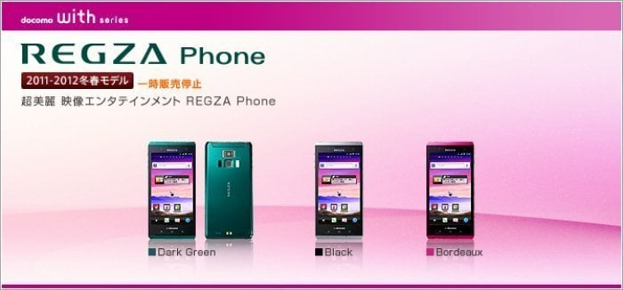 NTTドコモ、一時販売停止中の「REGZA Phone T-01D」の不具合の原因を公表