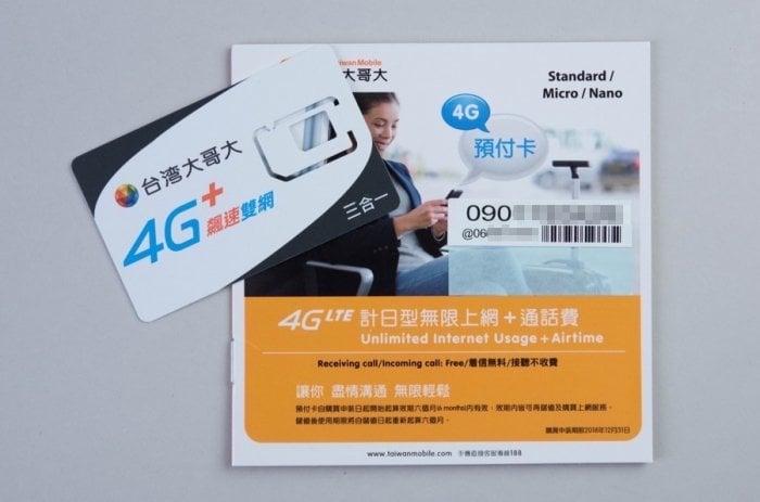 台湾旅行でスマホを使う、現地のSIMを利用して快適にインターネットする方法【iPhone/Android】