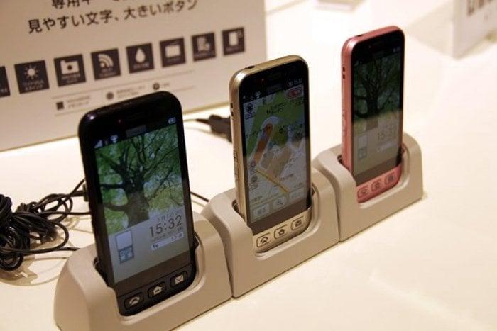 シンプルスマホ SoftBank 204SH