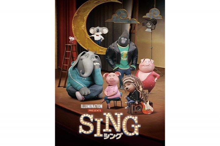 夢を諦めてしまった人たちの笑いと涙の復活劇、映画『SING/シング』