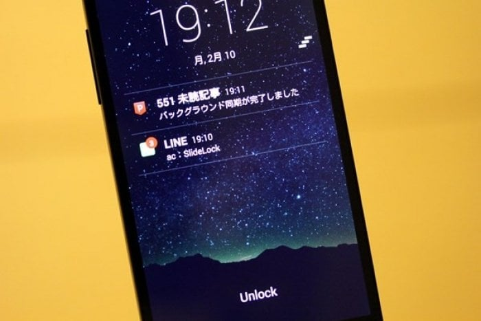Androidアプリ ランキング 2014.4.13