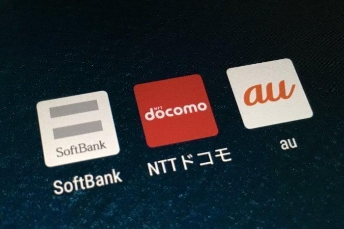 SoftBank・NTTドコモ・au