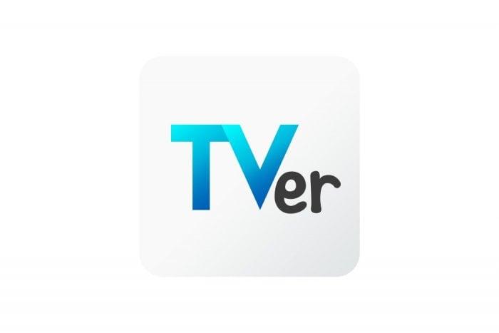 テレ朝版『そして誰もいなくなった』の見逃し配信はTVerで、期間は4月9日まで