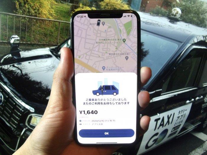 タクシー配車アプリとは? 主要おすすめ4サービスを比較、実際の使い方も解説