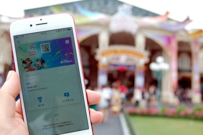 ディズニー公式アプリを使えばパークを満喫できる? 事前予約・入園〜退園まで実際に使ってみた
