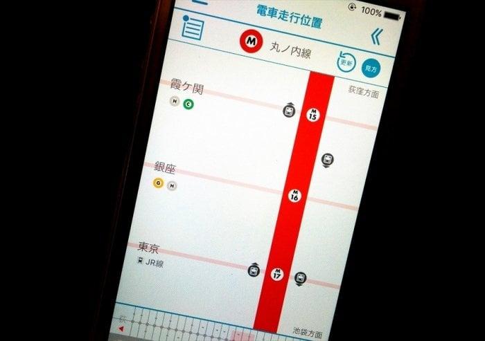 東京メトロアプリ、電車の走行位置をリアルタイムで確認できるアップデート