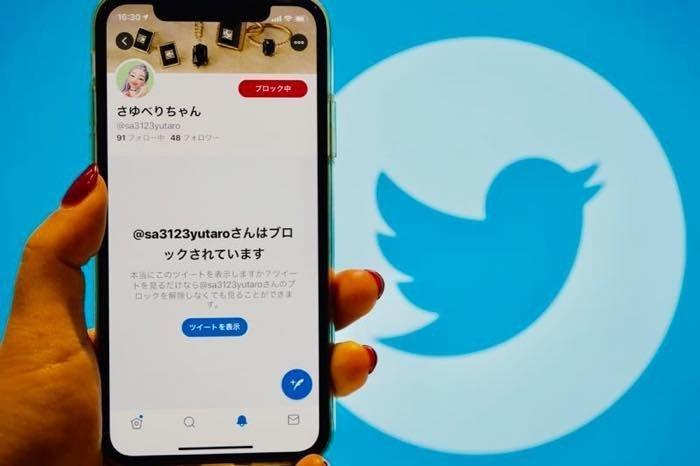 Twitterで「ブロック」したら/されたらどうなる? 確認・解除方法などを徹底解説