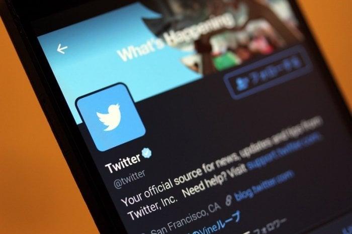 Twitterの「夜間モード」の使い方