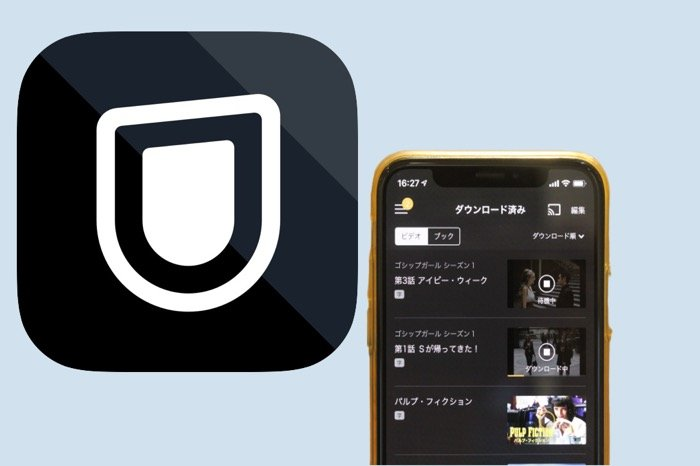 U-NEXTで動画をダウンロードする方法 削除方法やダウンロードできない場合の対処法も