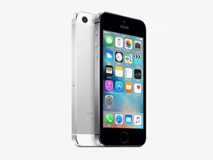 UQモバイル、iPhone 5sを販売開始 価格は実質4800円から