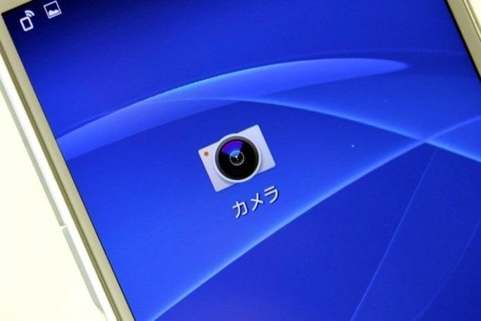 Xperiaのカメラで撮った動画や写真の保存先をSDカードに変更する方法