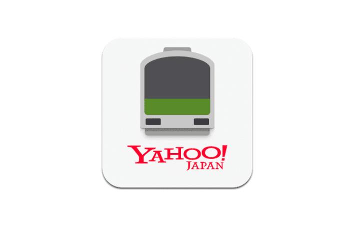「Yahoo!乗換案内」にスポット検索機能が追加