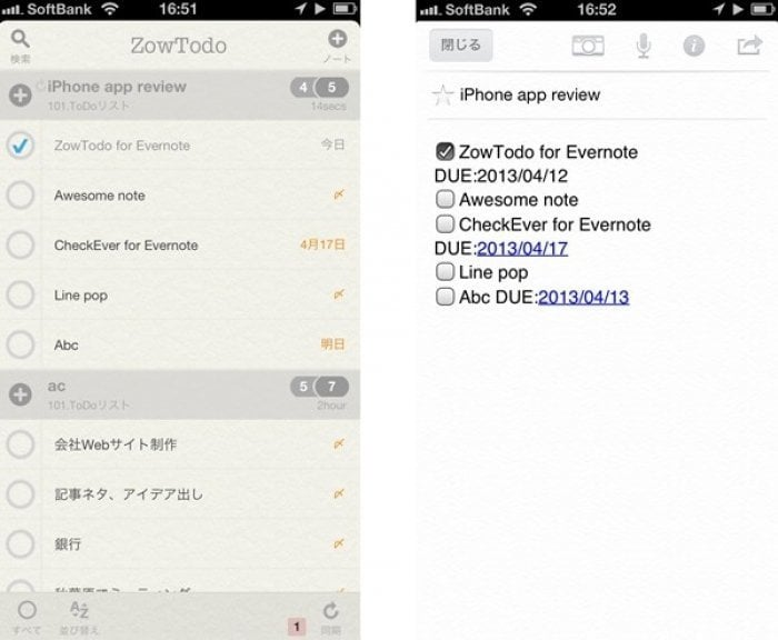 ZowTodo for Evernote