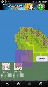 DotHome2【ホームRPG】 マップ