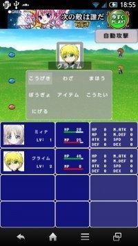 DotHome2【ホームRPG】 戦闘