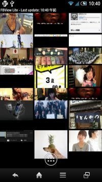 FacebookView Lite For Facebook ホーム画面