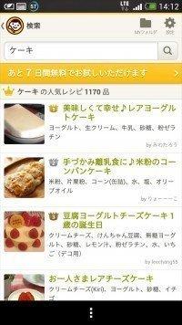 アレルギー対応レシピ byクックパッド