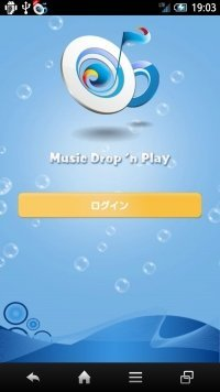 MusicDropNPlay for Dropbox