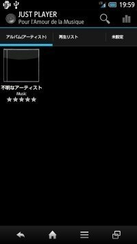 Dropbox 再生