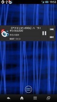 MusicDropNPlay for Dropbox ウィジェット