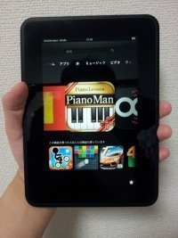 Kindle Fire HD 鷲掴み