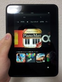 Kindle Fire HD 片手持ち