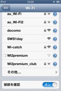Wi-Fi 無線LAN
