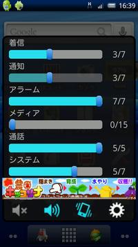 MyVolume + 日本語版